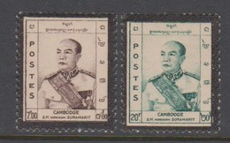 Cambodia SG 101-102 1960 King Suramit Mourning ,mint Never Hinged - Cambodge