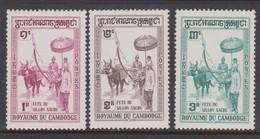 Cambodia SG 103-105 1960 Festival Of Sacred Furrows,mint Never Hinged - Cambodja