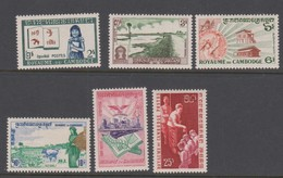 Cambodia SG 106-111 1960 Five Years Plan Works ,mint Never Hinged - Cambodia