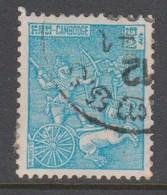 Cambodia SG 118a 1961 Cambodian Soldiers Cimmemoration,2r Blue Used - Cambodia