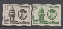 Cambodia SG 121-122 1961 Independence Monumentl.,mint Never Hinged - Cambodia