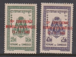 Cambodia SG 126-127 1961 6th World Buddhist Conference ,mint Never Hinged - Cambodja