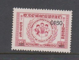 Cambodia SG 142 1962 Surcharged 50c On 80c,mint Never Hinged - Cambodja