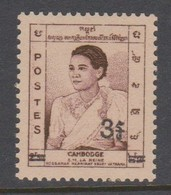 Cambodia SG 150 1962 Surcharged 2r On2r50c Brown  ,mint Never Hinged - Cambodja