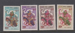 Cambodia SG 170-173 1964 Tokyo Olympic Games ,mint Never Hinged - Cambodia