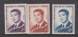 Cambodia SG 177-179 1964 Sangkum Foundation 10th Anniversary,mint Never Hinged - Cambodge