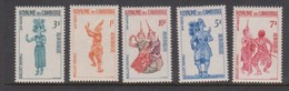 Cambodia SG 217-221 1967 Royal Ballet ,mint Never Hinged - Cambodja