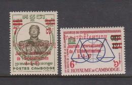 Cambodia SG 222-223 1967 Literacy Day ,mint Never Hinged - Cambodia