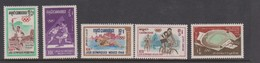 Cambodia SG 232-236 1968 Olympic Games Mexico ,mint Never Hinged - Cambodia