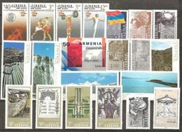 Arménie (ex URSS) - 21 Timbres Neufs ** - 2 Années Complètes (1992 + 1993) - Arménie