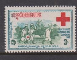 Cambodia SG 237 1968 Red Cross Fortnight ,mint Never Hinged - Cambodja