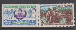 Cambodia SG 238-239 1968 15th Anniversary Of Independence ,mint Never Hinged - Cambodia