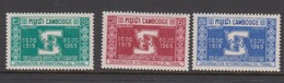 Cambodia SG 243-245 1965 50th Anniversary Of I.L.O. ,mint Never Hinged - Cambodge