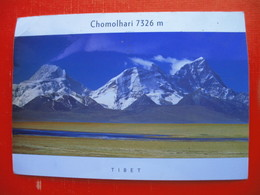 Chomolhari.Slovenija Butterfly Stamp - Tibet