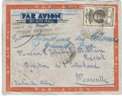 12117 - BLOCUS DE DJIBOUTI - Storia Postale
