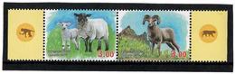 Tajikistan.2015 Year Of Sheep/Goat. Pair Of 2v X 3.oo  Michel # 683-84 - Tajikistan