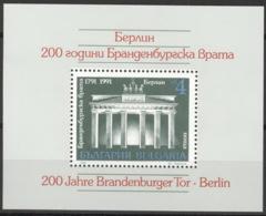 Bulgarien Block 217A ** Postfrisch Brandenburger Tor - Blocks & Kleinbögen