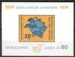 Bulgarien Block 52A ** Postfrisch Weltpostverein - Blocks & Kleinbögen