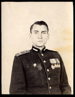 RUSSIA ORIGIN MILITARY PHOTO LIEUTENANT COLONEL BATTLE RED BANNER RED STAR 1954 - Documents