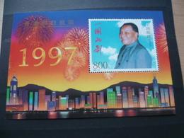 TIMBRE CHINE  BLOC N° 88    NEUF **   MNH - Blocks & Sheetlets