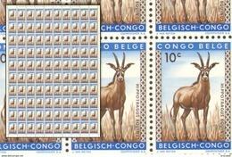 Congo 0350**  10c - Antiloppe -  Feuille / Sheet De 100 -MNH- - Feuilles Complètes