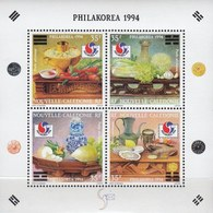 New Caledonia 1994, Philatelic Exhibition  (Korean Cuisine) (MNH, **) - Alimentation