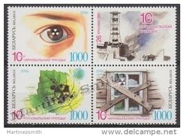 Belarus - Bielorussie 1996 Yvert 124-26, 10th Anniversary Tchernobyl Nuclear Accident - MNH - Bielorrusia