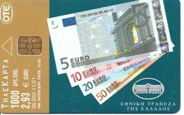 Monnaie Pièce Euro Money Argent Billet Télécarte Grèce Phonecard  (G710) - Grèce