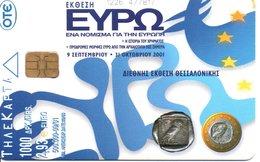 Monnaie Pièce Euro Money Argent Billet Télécarte Grèce Phonecard  (G711) - Timbres & Monnaies