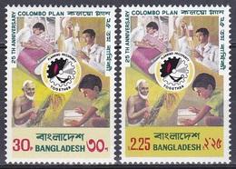 Bangladesch Bangladesh 1976 Wirtschaft Economy Entwicklung Developement Industrie Bildung Colombo-Plan, Mi. 78-9 ** - Bangladesch