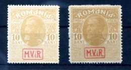 Z50280)Rumänien Z 7 X + Y* - Occupation 1914-18