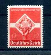 Z53040)DR 572 Y*, Erstfalz - Germania