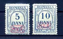 Z54367)Rumänien P 6/7* - Occupation 1914-18