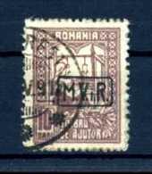 Z54553)Dt. Post Rumänien ZZ 3 Gest. - Occupation 1914-18