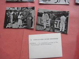 18 Chromos BENSDORP 1955 REIS VAN KONING BOUDEWIJN KONGO  Baudouin CONGO, Kleine Fotos C.C.B. Er Bestaat Een Album Voor - Chocolate