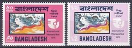 Bangladesch Bangladesh 1975 Organisatonen UNO ONU Jahr Der Frau Frauen Women Gleichberechtigung, Mi. 57-8 ** - Bangladesch