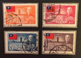 TAIWAN Formose 1953 YT N°152-154-155-157 - Oblitérés