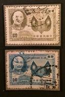 TAIWAN Formose 1955 YT N°181-182 - Gebraucht