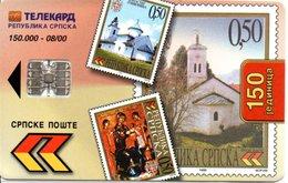 Télécarte Serbie Timbre Stamp Phonecard  (G06) - Timbres & Monnaies