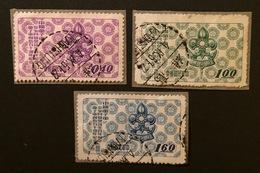 TAIWAN Formose 1957 YT N°231 à 233 - Gebraucht
