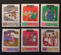 TAIWAN Formose 1970 YT N°715.... - 1945-... République De Chine