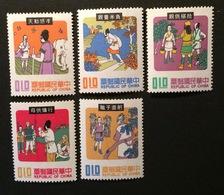 TAIWAN Formose 1971 YT N°773..... - 1945-... République De Chine