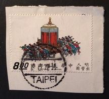 TAIWAN Formose 1972 YT N°840 Fragment Lettre Oblitération TAIPEI - 1945-... République De Chine
