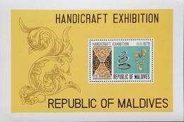 Maldive Islands  1979 Handicraft Exhibition S/S - Midway Islands