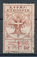 Ethiopie N°306 (o) Lutte Contre La Tuberculose - Etiopia