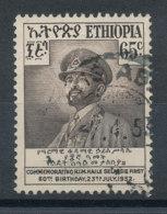 Ethiopie N°314 (o) Empereur Haïlé Sélassié1er - Etiopia