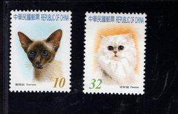 693359728 REPUBLIC OF CHINA POSTFRIS MINT NEVER HINGED POSTFRISCH EINWANDFREI SCOTT 3654 3655 CATS - 1949 - ... République Populaire