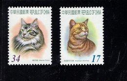 693360982 REPUBLIC OF CHINA POSTFRIS MINT NEVER HINGED POSTFRISCH EINWANDFREI SCOTT 3714 3715 CATS - 1949 - ... République Populaire