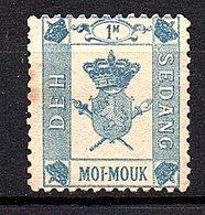Sedang 1  M Mint, No Gum (s160) - Viêt-Nam