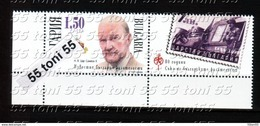 2017  80 Years Of The Union Of Bulg.Philatelists - Simeon II 1v.+ Vignette- MNH BULGARIA / Bulgarie - Treni